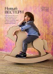 Модели PK в апрельском номере журнала Elle kids