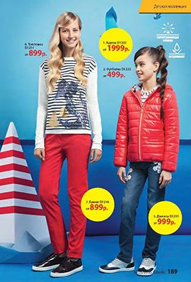 Модели агентства President Kids в фотосъёмках для рекламной кампании Faberlic Spring 2016!